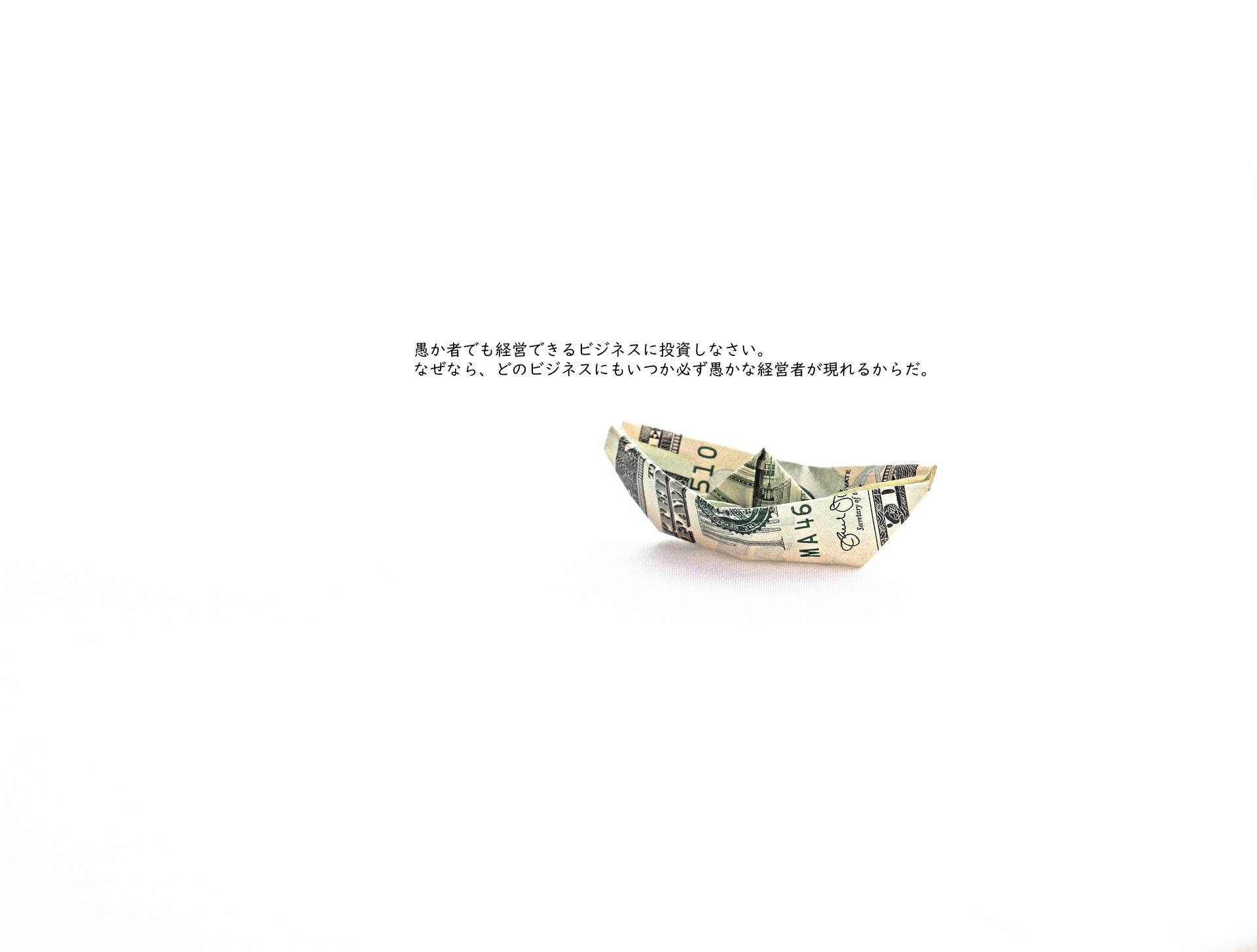 株ライフブログ